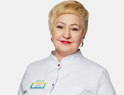 Никитюк Татьяна Васильевна